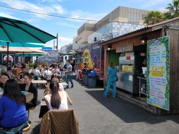 Food Park